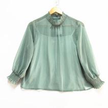 shirt Beibai + sling, green + sling M, L Summer 2020 other 96% and above Versatile Regular stand collar PINK   JULIE V@V-2-4