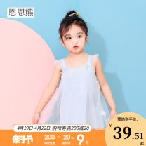 Dress blue female Eun bear 90cm 100cm 110cm 120cm 130cm Other 100% summer leisure time Skirt / vest other other A-line skirt other Summer 2021 12 months 9 months 18 months 2 years 3 years 4 years 5 years 6 years 7 years old Chinese Mainland Guangdong Province Jieyang City