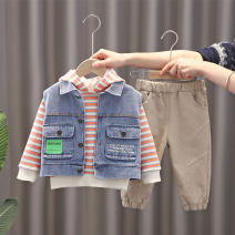 suit Other / other Blue, dark grey 73cm,80cm,90cm,100cm,110cm male spring and autumn leisure time Long sleeve + pants 3 pieces routine No model Single breasted nothing stripe cotton children Learning reward KL three piece denim bear vest Class A Cotton 95% other 5%