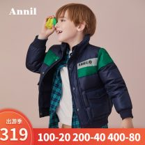 Down Jackets 80% White duck down male Annil / anel polyester have cash less than that is registered in the accounts nothing Zipper shirt Class C Polyester 100% Polyester 100% 14, 13, 12, 11, 10, 9, 8, 7, 6, 5, 4, 3 leisure time Chinese Mainland