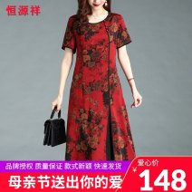 Middle aged and old women's wear Summer 2021 Red, green L,XL,XXL,XXXL,4XL noble Dress easy singleton  Flower and bird pattern 40-49 years old Conjoined thin Crew neck Medium length routine hyz  Nail bead silk 96% and above longuette real silk other