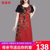 Middle aged and old women's wear Summer 2021 1, 2, 3, 4, 5, 6, 7, 8 Happiness Dress easy singleton  Flower and bird pattern 50-59 years old Socket thin Crew neck Medium length routine T2073 hyz  zipper silk 91% (inclusive) - 95% (inclusive) Medium length real silk
