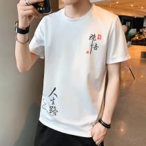 T-shirt Youth fashion thin Others Short sleeve Crew neck Self cultivation Other leisure summer TX918 Polyester 95% polyurethane elastic fiber (spandex) 5% youth routine tide No iron treatment