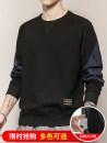 T-shirt Youth fashion 763 black, 763 gray, 760 black, 760 white, 937 black, 937 gray, 937 dark gray, 937 bean green, 7606 white plush, 7606 black plush, 9937 dark gray plush, 9937 gray plush, 9937 black Plush routine M,L,XL,2XL,3XL Others Long sleeves Crew neck easy daily Four seasons 763-tx8866 tide
