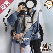 Cosplay women's wear suit Pre sale Over 14 years old [clothes] Chunyang Tongren trousers, [clothes] Mingjiao Tongren shirt trousers game Meow house shop Chinese Mainland Old school style Jian Wang San Meow house shop Full payment goods in stock
