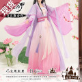 Cosplay women's wear suit goods in stock Over 14 years old Jiang Yan's coming of age comic Meow house shop Chinese Mainland Ancient style, Hanfu Master of evil Meow house shop All in stock