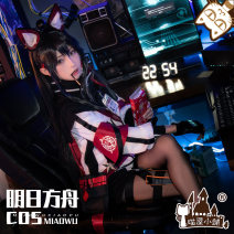 Cosplay women's wear suit Pre sale Over 14 years old [clothing] ark of tomorrow - Texas game L,M,S Meow house shop Chinese Mainland Campus style Tomorrow's Ark Meow house shop Full payment Pre sale