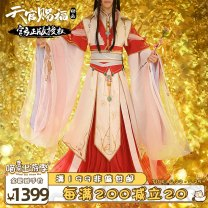 Cosplay men's wear suit Pre sale Meow house shop Over 14 years old Animation, original Chinese Mainland Blessing from heaven Ancient style Full payment M Pre sale