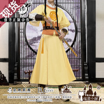 Cosplay men's wear suit Pre sale Meow house shop Over 14 years old Animation, film and television Chinese Mainland Master of evil Full advance sale