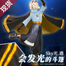 Cosplay women's wear suit Pre sale Over 14 years old [platinum Cape], [white bird Cape], [black gold cape], [pure black cape], [Canyon ancestor lining], [rhyme season lining]· game Meow house shop Chinese Mainland Meow house shop Full payment goods in stock