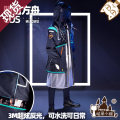 Cosplay men's wear suit Pre sale Meow house shop Over 14 years old [clothing] ark of tomorrow - doctor game L,M,S,XL Chinese Mainland Meow house shop Pre sale