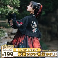 Cosplay women's wear suit Pre sale Over 14 years old [blouse] Wei Wuxian ~ concept skirt, [inside] Wei Wuxian ~ concept skirt, [skirt] Wei Wuxian ~ concept skirt comic Meow house shop Chinese Mainland Master of evil Meow house shop Full cash on hand S code