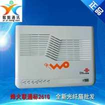 ADSL modem / broadband cat война Unicom два костра 261GU Gigabit Unicom четыре с WIFI260GU Gigabit Две мобильные 261GT кисти Unicom Gigabit Четыре мобильных 260GT кисти Unicom Gigabit 261G / 261g / 260GU 19-3128-170430 2016-12-12