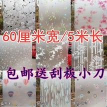Ceramic tile / glass paste 1 tablet, 3 tablets Super large rice Architecture 60x500cm