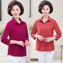 Middle aged and old women's wear Summer of 2019, spring of 2019 Purple, army green, rose red, skin pink, brick red 4XL [recommended 135-150 kg], 2XL [recommended 105-120 kg], 5XL [recommended 150-165 kg], XL [recommended 90-105 kg], 3XL [recommended 120-135 kg] fashion shirt Straight cylinder routine