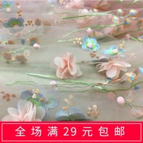 Fabric / fabric / handmade DIY fabric Netting Black, lotus root, gray, red, purple, apricot, price 1 piece is half meter cloth, multi shot with Whole volume piece Plants and flowers other clothing Countryside Xiaolu international fabric Museum Zhejiang Province Shaoxing Chinese Mainland