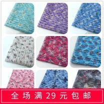 Fabric / fabric / handmade DIY fabric Netting Whole volume piece Plants and flowers other clothing Chinese style Xiaolu international fabric Museum Zhejiang Province Shaoxing Chinese Mainland
