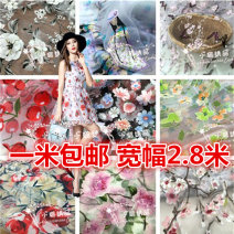 Fabric / fabric / handmade DIY fabric Others Whole volume piece Plants and flowers other Other hand-made DIY fabrics Chinese style Xiaolu international fabric Museum