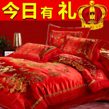Bedding Set / four piece set / multi piece set Forty New Zealand 4 pieces Other /other cotton 133x72 other Other /other Sheet style Qualified products