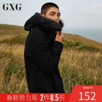 woolen coat black 165/S,170/M,175/L,180/XL,185/XXL,190/XXXL GXG Fashion City Wool 70% polyester 30% have more cash than can be accounted for Other leisure standard youth Hood Front and middle zip placket other