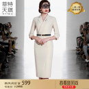 Dress Autumn of 2019 S. M, l, XL, 2XL, custom shot Mid length dress singleton  three quarter sleeve commute tailored collar middle-waisted Solid color zipper Pencil skirt routine Others 35-39 years old Type H Fitter tianqi Ol style 758# More than 95% other polyester fiber