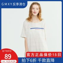 Dress Summer 2020 Plaid beige ma03, plaid dark grey blue mh18 S,M,L,XL Mid length dress singleton  Short sleeve commute Crew neck middle-waisted Socket other routine Others 25-29 years old Type H GMXY lady GZ1930180514-A More than 95% other cotton