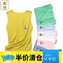 Vest sling Sleeveless 100,110,120,130,140,150 summer neutral No model Solid color nothing Viscose fiber (viscose fiber) 92% polyurethane elastic fiber (spandex) 8% Class B
