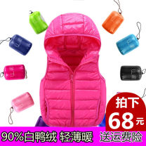 Down vest 100cm,110cm,120cm,130cm,140cm,150cm,160cm Cassime Solid color White duck down Class C Polyamide fiber (nylon) 100% winter Thin type 90% neutral Polyamide fiber (nylon) 100% nylon Black, Navy, rose red, orange, red, blue, autumn green, rose red
