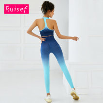 Yoga clothes Ruisef female Set (two piece set) female sex Spring and summer Including breast pad WXM130+CKM130 nylon Legged trousers Sleeveless Condom Ninth pants S Rose red gradient