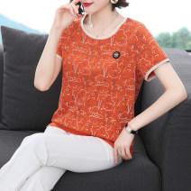 T-shirt Orange M,L,XL,2XL,3XL,4XL Summer 2020 Short sleeve Crew neck easy Regular routine commute cotton 96% and above 40-49 years old Korean version originality Broken flowers printing