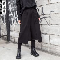 Casual pants black M,L,XL,2XL Spring 2021 Cropped Trousers Wide leg pants Natural waist street routine 25-29 years old 81% (inclusive) - 90% (inclusive) Cotton blended fabric pocket cotton Europe and America Asymmetry