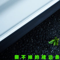 Anti collision adhesive strip / anti scratch strip shoot off the mouth Anti collision decorative strip body Side skirt bumper other Support installation