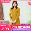 Women's large Winter of 2019 Dress singleton  commute Self cultivation moderate Socket Long sleeves Solid color Ol style Crew neck Wool nylon Three dimensional cutting other Merry Inn  91% (inclusive) - 95% (inclusive) Medium length Wool 95% polyamide 5% Pure e-commerce (online only) other