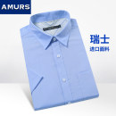 shirt Business gentleman AmUrs / aimus 39B 40B 41B 42B 43B 44B Blue jacquard Thin money square neck Short sleeve easy go to work summer AX2170TS09 middle age Cotton 100% Business Casual 2020 Summer 2020 cotton jacquard weave Same model in shopping mall (sold online and offline) More than 95%
