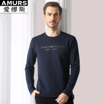 T-shirt Fashion City routine AmUrs / aimus Long sleeves Crew neck standard daily autumn Cotton 96.9% polyurethane elastic fiber (spandex) 3.1% middle age routine Basic public Knitted fabric Autumn 2020 Solid color printing Cotton ammonia Brand logo washing International brands