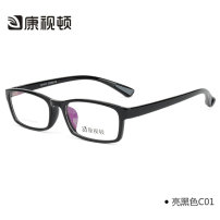 Spectacle frame TR - 90. Full frame Black frame white leg C02 super light super tough frame bright black C01 super light super tough Frame Black Frame Blue leg C03 super light super tough frame Constantton neutral One hundred and thirty-six Fifty Sixteen Thirty-three Spring 2018 GM2110 Yes