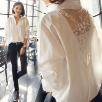 shirt white S,M,L,XL,2XL,3XL,4XL,5XL Spring 2021 other 51% (inclusive) - 70% (inclusive) Long sleeves commute Regular V-neck Socket routine Solid color 18-24 years old Straight cylinder Korean version Lace