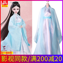Doll / accessories 3, 4, 5, 6, 7, 8, 9, 10, 11, 12, 13, 14, 14 and above parts Good baby clothes China 60 cm baby clothes currency Special price clearance of original factory parts Star products cloth clothing