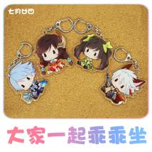 Cartoon card / Pendant / stationery Over 3 years old Keychain / Pendant Glory of Kings Sun Shangxiang, Zhuge Liang's great hero goods in stock