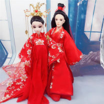 Doll / accessories 5 years old, 6 years old, 7 years old, 8 years old, 9 years old, 10 years old, 11 years old, 12 years old, 13 years old, 14 years old and above Ordinary doll Phoenix other Below 30 cm Red, orange, rose Over 14 years old a doll Ethnic group pvc  other Yes