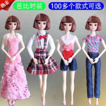 Doll / accessories 2, 3, 4, 5, 6, 7, 8, 9, 10, 11, 12, 13, 14, and over 14 years old Ordinary doll Phoenix other Crown necklace for collection currency parts Ethnic group pvc  2010 nothing 05-34345fgjgfjgf clothing