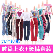 Doll / accessories Five, six, seven, eight, nine, ten, eleven, twelve, thirteen, fourteen Ordinary doll Phoenix other Buy clothes alone (suitable for 30cm doll) < 14 years old parts Life clothing