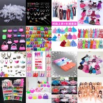 Doll / accessories 6 years old, 7 years old, 8 years old, 9 years old, 10 years old, 11 years old, 12 years old, 13 years old, 14 years old and above parts Phoenix China Random delivery without repetition currency parts Fashion cloth other nothing 666hopvU Accessories