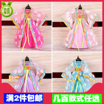 Doll / accessories 3, 4, 5, 6, 7, 8, 9, 10, 11, 12, 13, 14, 14 and above Ordinary doll Phoenix China < 14 years old HZW-1 a doll Ethnic group cloth other Yes