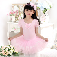Children's performance clothes Pink (open crotch) female 110, 120, 130, 140, 150 Silkily Class B Ballet Cotton 93% polyurethane elastic fiber (spandex) 7% Pure cotton (100% content) Korean version