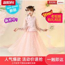 Children's performance clothes Pink 2-piece suit + gift, pink 2-piece suit + gift + shoes female 100cm,110cm,120cm,130cm,140cm,150cm,160cm Other / other other other 2, 3, 4, 5, 6, 7, 8, 9, 10, 11, 12, 13, 14 years old Chinese style