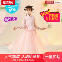 Children's performance clothes Pink 2-piece suit + gift, pink 2-piece suit + gift + shoes female 100cm,110cm,120cm,130cm,140cm,150cm,160cm Other / other other other 2, 3, 4, 5, 6, 7, 8, 9, 10, 11, 12, 13, 14 years old Chinese style