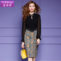 Dress Spring 2021 black S M L XL 2XL 3XL Mid length dress Fake two pieces Long sleeves commute stand collar High waist zipper One pace skirt pagoda sleeve 30-34 years old Type H FX.&Mongyi Retro Stitching zipper F21CL37791 More than 95% polyester fiber Polyester 100% Pure e-commerce (online only)