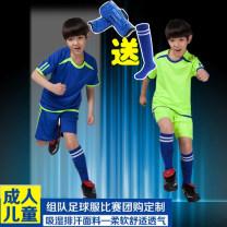 Football clothes 3162 blue, 3162 orange, 3162 green, 3162 yellow, 3162 white, 3162 red, 3163 blue, 3163 orange, 3163 green, 3163 yellow, 3163 white, 3163 red One size fits all, XXXs, XXS, XS, s, m, l, XL, XXL, XXXL children Children's football suit Fans Short sleeve football suit Home court