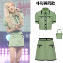 National costume / stage costume Summer 2021 Shirt + skirt [in stock], vest [in stock], shirt [in stock], skirt [in stock] S,M,L,XL
